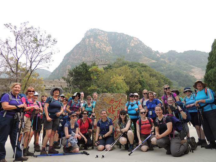 Group of trekkers in China